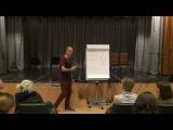 Видеозапись семинара